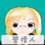 id:aki0109