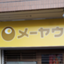 aki_minori