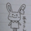 id:aki_sinamon