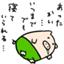 aki_vapor