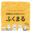 id:akibanoen