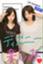 akichan2525