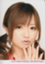 id:akii-tan