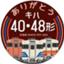 id:akiisokamiiijimatoritetu