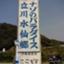 id:akizo_da