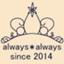 id:alwaysalways