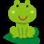 ama-frog