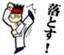 id:amazakeya