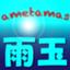 id:ametama-radio