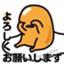 id:amosumo73