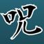 id:anime_001