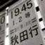 id:aoimori703_12