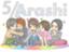 id:arashi-piro