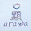 arawa20160731