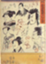 id:arinoayumi