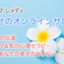 id:aromaremedycojp