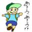 id:arukuno-daisuki