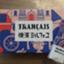 id:asakashinobu