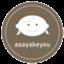 asayakeyou