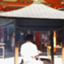 id:asou-ane0843