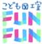 id:atelierfunfun