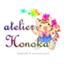id:athonoka