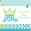 id:azukichi8