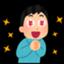 id:b_taro