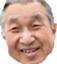 baikoku_sensei