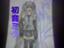 id:bakakuro