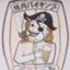 bakamokei_bancho