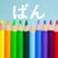 banlife_blog