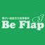 id:be-flap