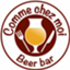 id:beerbar_commechezmoi