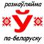 id:belmova