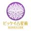 id:bikkei_ss