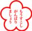 blog416