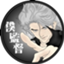 id:bokukantoku