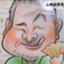 id:boukenclub-kuma