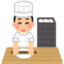 id:boulanger_0