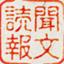 id:bunbuntokuhoh