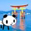id:bunfree-hiroshima
