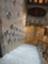 id:bushix