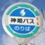 busstop_blog