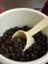 id:cafehome