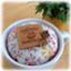 id:cafemio
