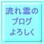 id:campbll
