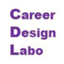 careerdesignlabo