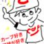 id:carp1989