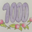 id:challenge1000days